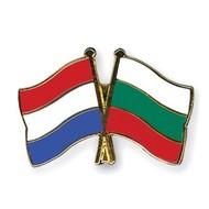 Speldje Nederland Bulgarije vlag Vriendschapsspeldje