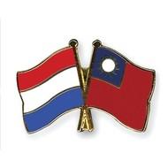 Speldje Netherlands Taiwan flag Friendship lapel Pin