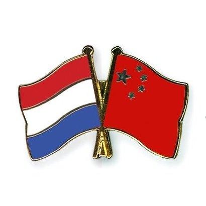 Speldje Nederland China vriendschapsspeldje
