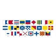 Vlag Maritime Signal Flag