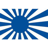 Vlag Japan Rising Sun vlag Blauw