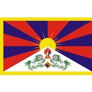 Vlag Tibet Tibetaanse vlag