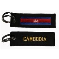 Sleutelhanger / Keyring Cambodia keyring Keyhanger