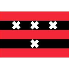 Vlag Amstelveen Gemeentevlag