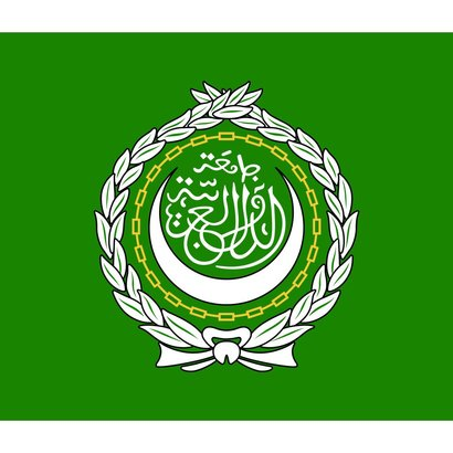 Patch Arab League Liga vlag patch
