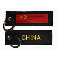 Sleutelhanger / Keyring China Keyhanger keyring