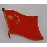 Speldje China flag lapel pin