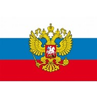Patch Russia flag patch with Eagle