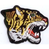 Patch Tiger patch grijs