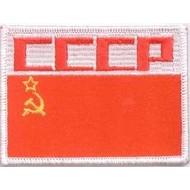 Patch USSR Soviet Union patch CCCP