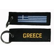 Sleutelhanger / Keyring Griekenland Griekse keyring sleutelhanger
