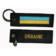 Sleutelhanger / Keyring flag of Ukraine keyring