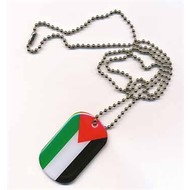 Dog Tag Palestine flag dog tag