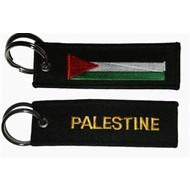 Sleutelhanger / Keyring Palestijnse vlag Palestine sleutelhanger