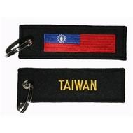 Sleutelhanger / Keyring Taiwan keyring sleutelhanger