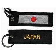 Sleutelhanger / Keyring Japanse vlag sleutelhanger Japan