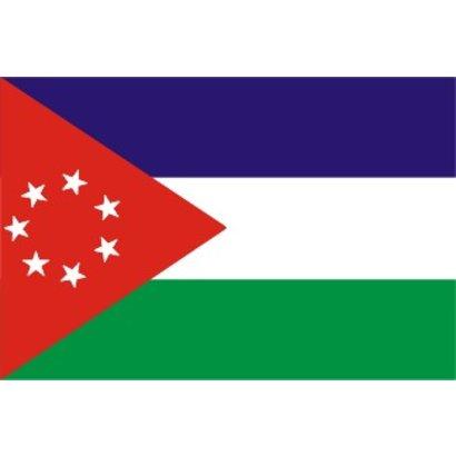 Vlag De Republiek der Zuid-Molukken RMS In Exile vlag