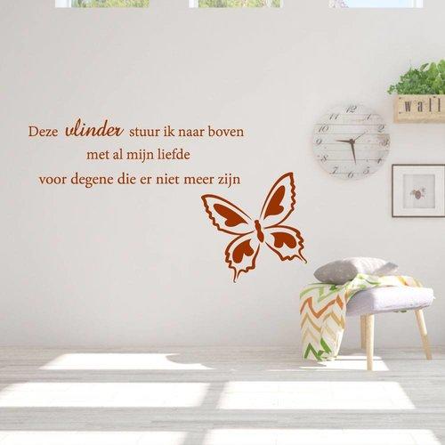 Muursticker Vlinder naar boven