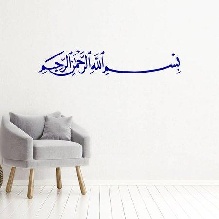 Muursticker Bismillah