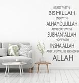 Muursticker Bismillah Alhamdulillah