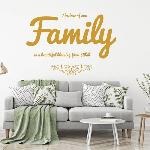 The love of our family is a beautiful blessing from Allah