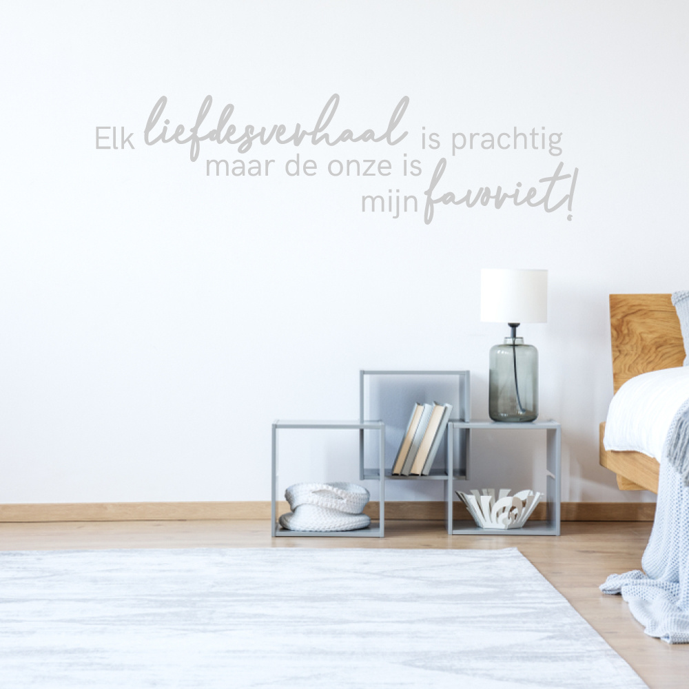 Muursticker Elk liefdesverhaal is prachtig maar de onze is mijn favoriet -   slaapkamer  woonkamer  nederlandse teksten