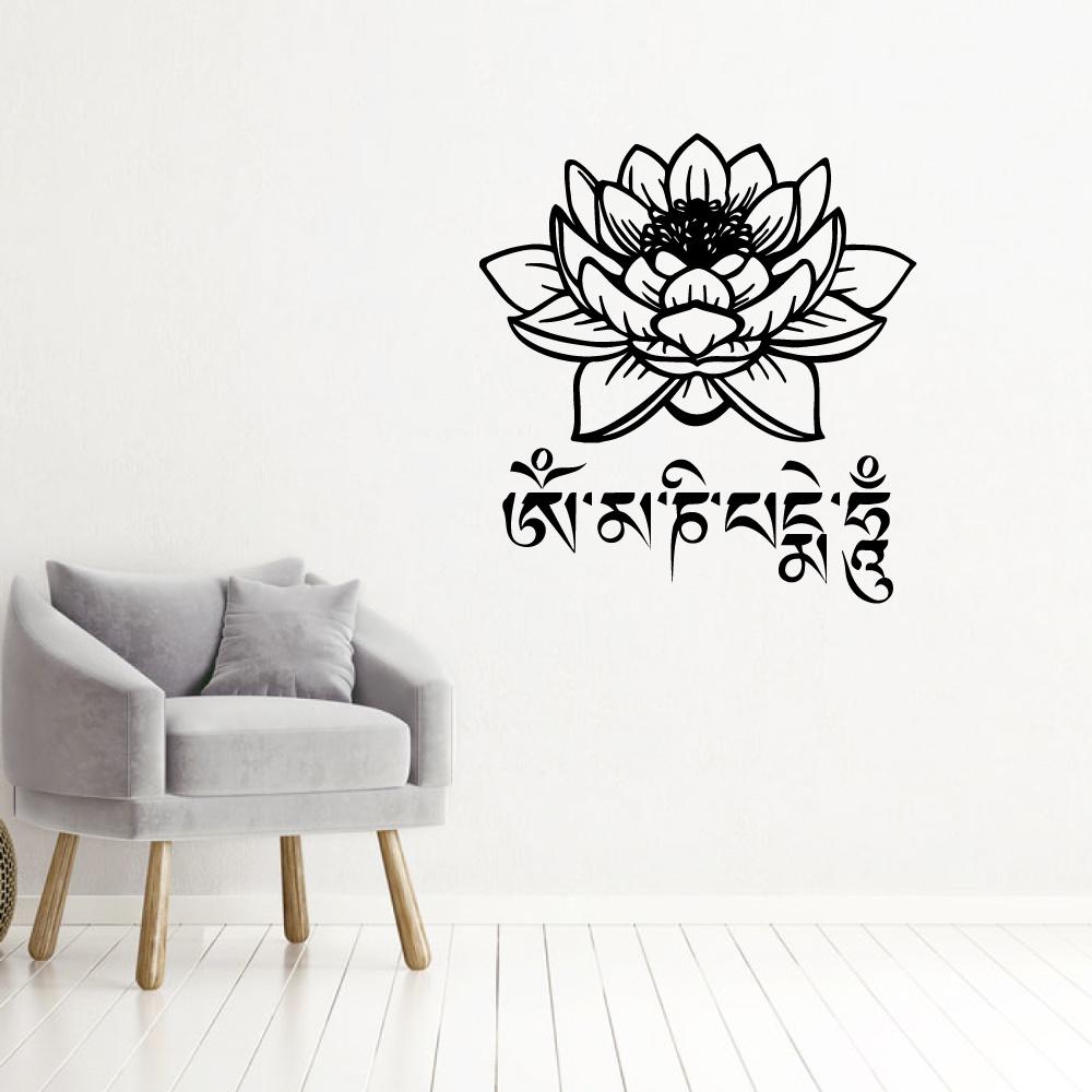 Muursticker Om Mani Padme Hum -  woonkamer