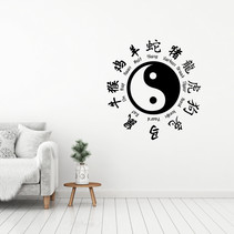 Muursticker yin yang sterrenbeeld