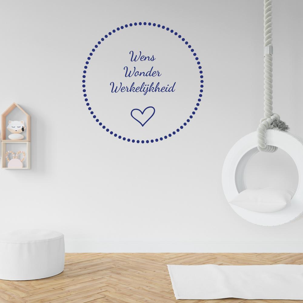 Muursticker Wens Wonder Werkelijkheid -  baby en kinderkamer  naam stickers