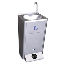 Fricosmos Mobile hand wash basin with integrated tanks - no backsplash