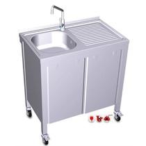 Mobiel en autonome  wastafel met elektrisch systeem (Pomp koud water)