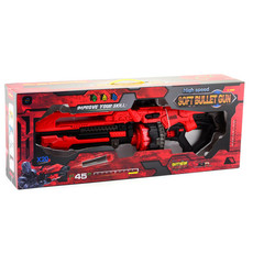 Serve & Protect Shooter extreme 80cm B/O + 20 darts