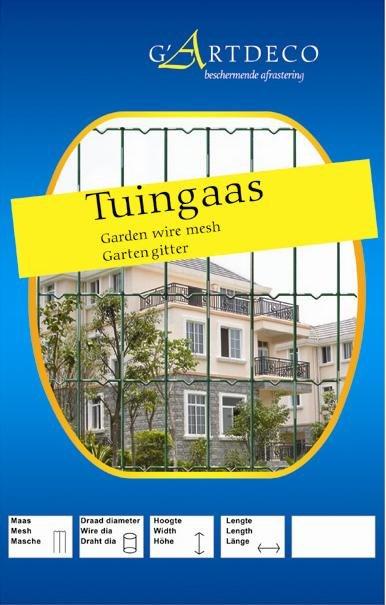 - Garten Gaze 60cm x 25mtr