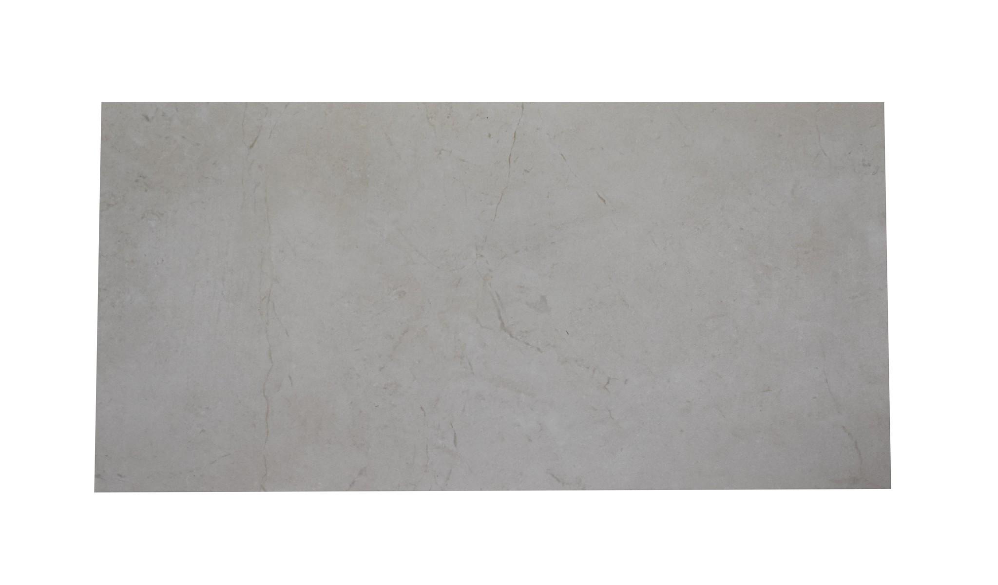 Crema Marfil Floor Tiles