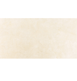 Floor Tiles Marmi-Beige in Polished, chamfered , calibrated, 1.Choice in 120x60x1 cm