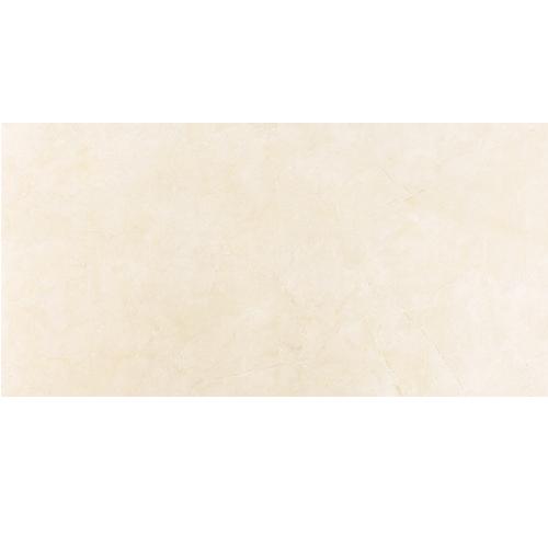 Bodenfliesen Marmi-Beige