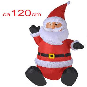 Kerstman 120cm,  opblaasbaar
