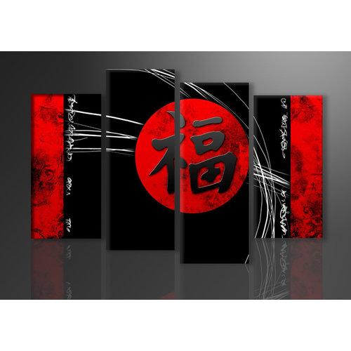 Schilderij - Chinese tekens, China, 130x80cm, 4 luik