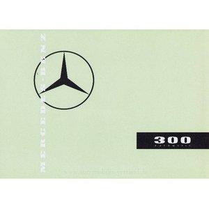 Sales catalog 300 automatic