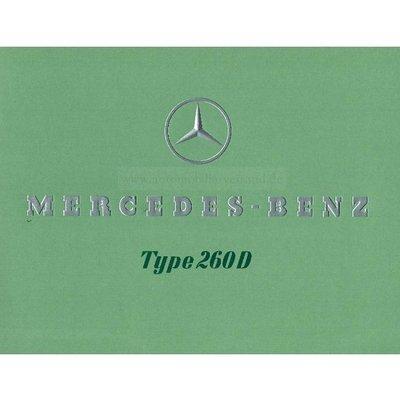 Les ventes Catalogue 260D