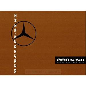 Sales catalog 220S, SE