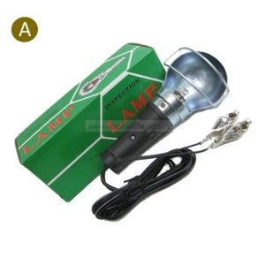 "Car Hand Lamp ""Retro"""