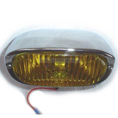 Fog lights for 190SL, yellow