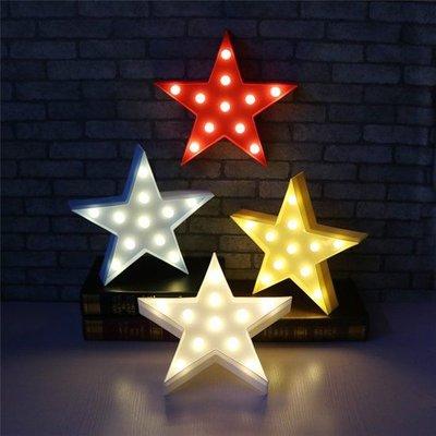 Nachtlamp ster punt - geel