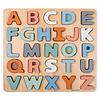 Janod Houten speelgoed - alfabet puzzel - Sweet cocoon