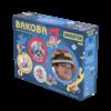 Bakoba Constructie box - Inventor