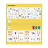 Loco Semsom - oefenen met getallen t/m 100 (mini)