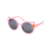 Frida Cat Sunglasses - Pink