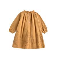 Dress Suenna Spicy