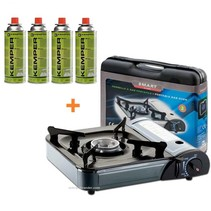 Portable gas cooker, single burner with 4x FREE gas cylinders